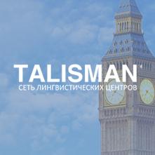 Концепт сайта Talisman