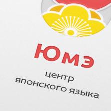 Логотип школы Юмэ